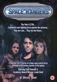 Space Rangers (1993) plakat