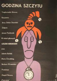 Godzina szczytu (1973) plakat