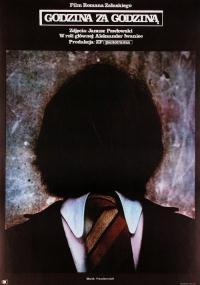 Godzina za godziną (1974) plakat