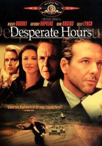 Godziny rozpaczy (1990) plakat