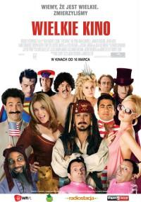 Wielkie kino (2007) plakat
