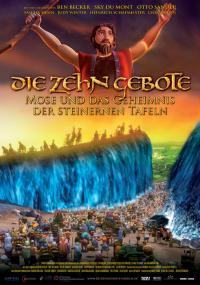 Noah (2012) plakat