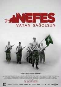 Nefes: Vatan Sağolsun (2009) plakat