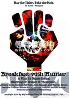 Breakfast with Hunter (2003) plakat