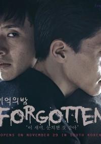 Porwana pamięć (2017) plakat