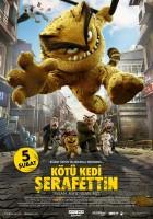 plakat - Kocur (2016)