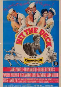 Cała naprzód (1955) plakat