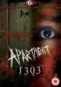 Apartament 1303 (2007) plakat