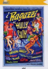 I Ragazzi dell'hully-gully (1964) plakat