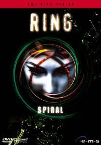Spirala (1998) plakat