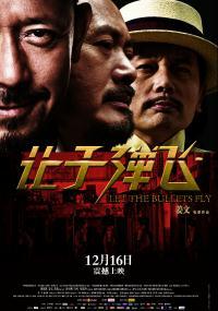 Niech zatańczą kule (2010) plakat