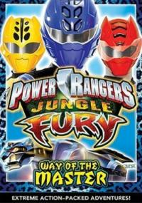 Power Rangers – Furia Dżungli (2008) plakat