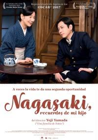 Haha to Kuraseba (2015) plakat