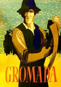 Gromada (1951) plakat