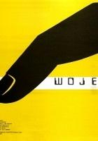 Gry wojenne (1983) plakat