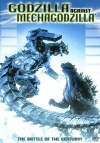 Godzilla kontra Mechagodzilla III (2002) plakat