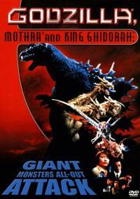 Godzilla, Mothra i król Gidorah atakują (2001) plakat
