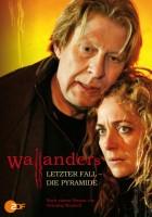 Wallander: Piramida