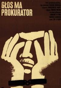 Głos ma prokurator (1965) plakat