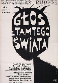 Głos z tamtego świata (1962) plakat