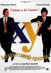 XY, drôle de conception (1995) plakat