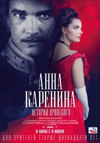 Anna Karenina. Historia Wrońskiego