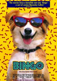 Bingo (1991) plakat