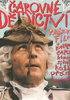 Cudowna czapeczka (1985) plakat