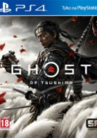 plakat - Ghost of Tsushima (2020)