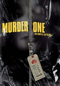 Morderstwo (1995) plakat