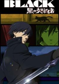 Brama piekieł (2007) plakat