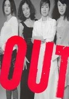 Out (2002) plakat