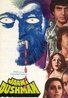 Jaani Dushman (1979) plakat