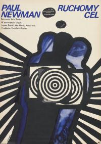 Ruchomy cel (1966) plakat