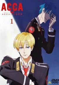 ACCA 13-ku Kansatsu-ka (2017) plakat