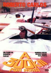 Roberto Carlos a 300 Quilômetros Por Hora (1971) plakat