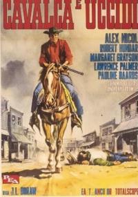 Jedź i zabijaj!!! (1964) plakat