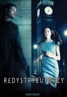 plakat - Redystrybutorzy (2016)