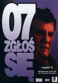 07 zgłoś się (1976) plakat