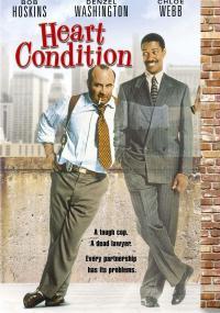 Związek przeszczepionych serc (1990) plakat