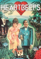 Serce robota (1981) plakat