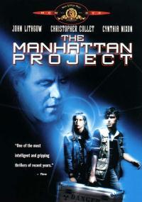 Projekt Manhattan (1986) plakat