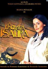 Niewolnica Isaura (2004) plakat