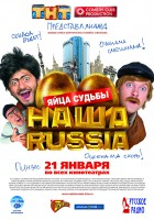 Nasza Russia