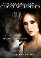 Zaklinacz dusz (2005) plakat
