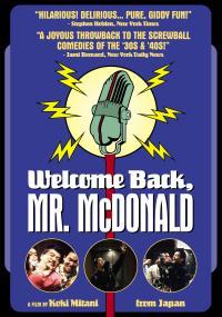Witaj w domu, Panie McDonald (1997) plakat