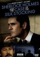 plakat - Sherlock Holmes i sprawa jedwabnej pończochy (2004)