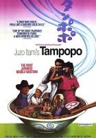 plakat - Tampopo (1985)