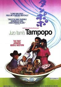 Tampopo (1985) plakat