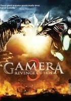 Gamera 3: Iris kakusei (1999) plakat